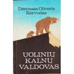 Kervudas Džeimsas Oliveris/ Kervudas Džeimsas Oliveris