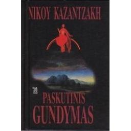 Paskutinis gundymas/ Kazantzakh Nikoy