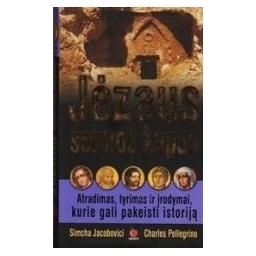 Jėzaus šeimos kapas/ Jacobovici Simcha, Pellegrino Charles