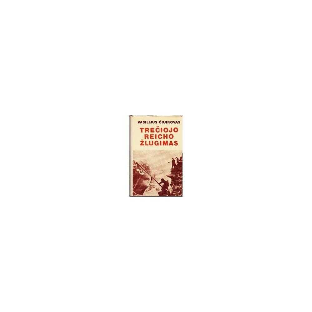 Trečiojo Reicho žlugimas/ Čiuikovas Vasilijus
