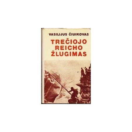 Trečiojo Reicho žlugimas/ Vasilijus Čiuikovas
