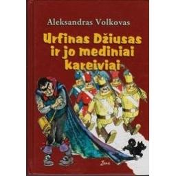 Urfinas Džiusas ir jo mediniai kareiviai/ Aleksandras Volkovas