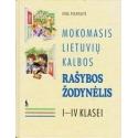 Mokomasis lietuvių kalbos rašybos žodinėlis I-IV klasei/ Plentaitė Vida