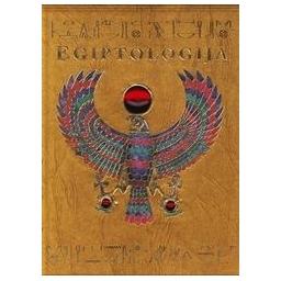 Egiptologija/ Gudaitytė Vilda