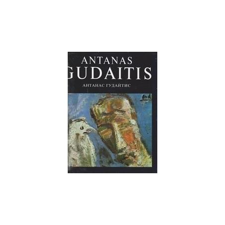 Antanas Gudaitis/ Eglė Kunčiuvienė