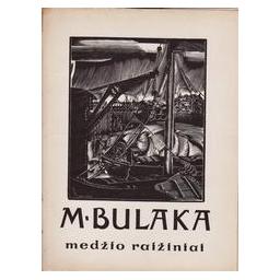 Medžio raižiniai/ Mečislovas Bulaka