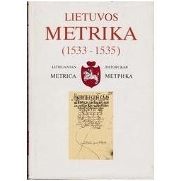 Lietuvos metrika (1533-1535)/ Autorių kolektyvas