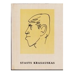 Stasys Krasauskas/ Vaitkūnas Gytis