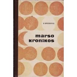 Marso kronikos/ Rėjus Bredberis