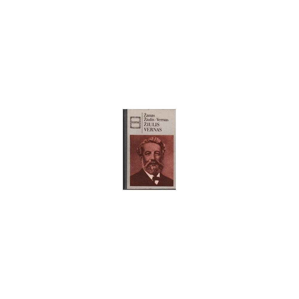 Žanas Žiulis-Vernas/ Vernas Žiulis