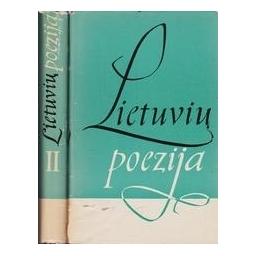 Lietuvių poezija (2 tomai)/ Autorių kolektyvas