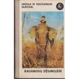 Ulrich Urzula, Ulrich Volfgangas - Raganosių džiunglėse