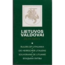Lietuvos valdovai XIII-XVI amžius/ Miniauskas J. ir kt.