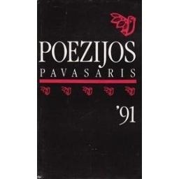 Poezijos pavasaris 1991/ Autorių kolektyvas