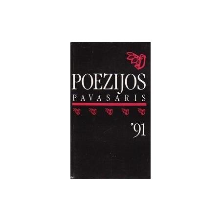 Poezijos pavasaris 1991