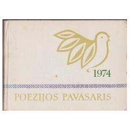 Poezijos pavasaris 74