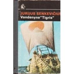 """Vandenyne """"Tigris""""/ Senkevičius Jurijus"""