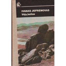 Jefremovas Ivanas - Vėjų kelias