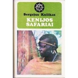 Kenijos safariai/ Kulikas Sergėjus