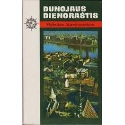 Dunojaus dienoraštis/ Karčiauskas M.