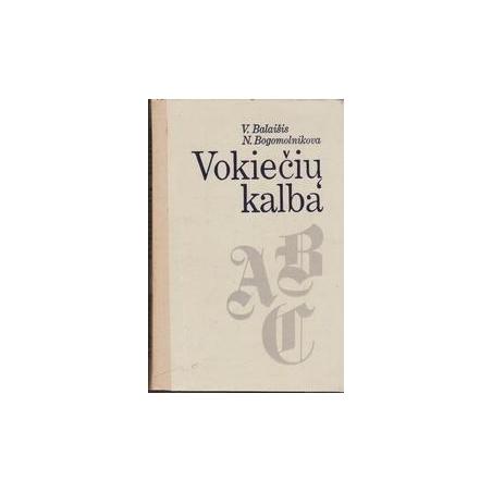 Vokiečių kalba/ Balaišis V.
