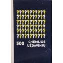 500 chemijos uždavinių/ Gubkova A.S.