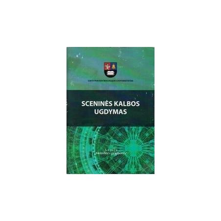 Sceninės kalbos ugdymas/ Visockaitė S.