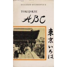 Tokijskie ABC/ Budrewicz O.