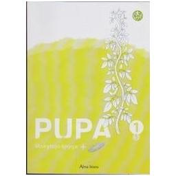 PUPA. Mokytojo knyga I klasei. 1 dalis (su CD)/ Banytė J., Kuzavinienė Dž., Vyšniauskienė V.