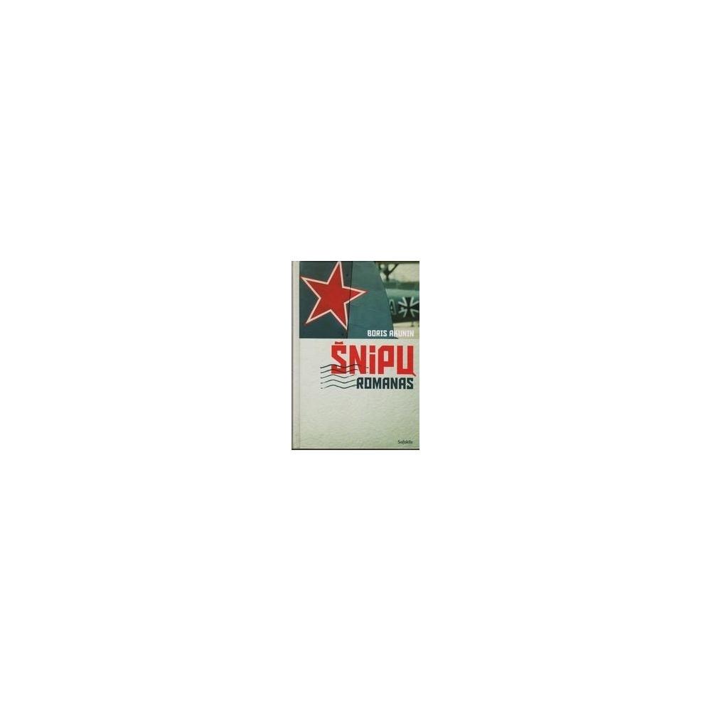 Šnipų romanas/ Akunin B.