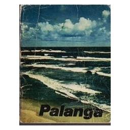 Palanga/ Krivickas S.