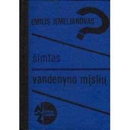 Šimtas vandenyno mįslių/ Jemeljanovas E.
