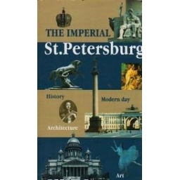 The imperial St. Petersburg