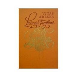 Areška Vitas - Lietuvių tarybinė lyrika