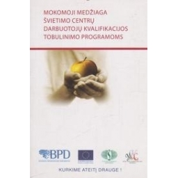 Mokomoji medžiaga švietimo centrų darbuotojų kvalifikacijos tobulinimo programoms