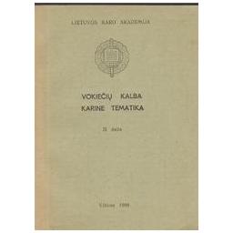Vokiečių kalba karine tematika I dalis/ Gaidelienė B. ir kiti