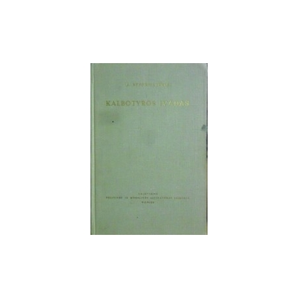 Kalbotyros įvadas/ Reformatskis A.