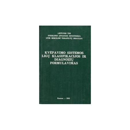Kvėpavimo sistemos ligų klasifikacijos ir diagnozių formulavimas/ Žiugžda A.