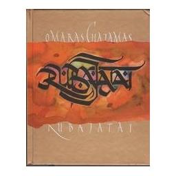 Rubajatai/ Chajamas O.
