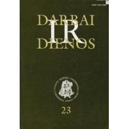 Darbai ir dienos (23 tomas)/ Gudaitis Leonas