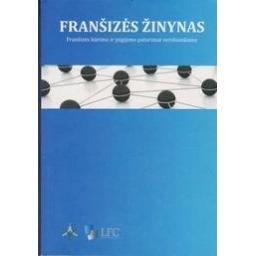 Franšizės žinynas/ Žilinskis S., Malkin I., Kriukas J.