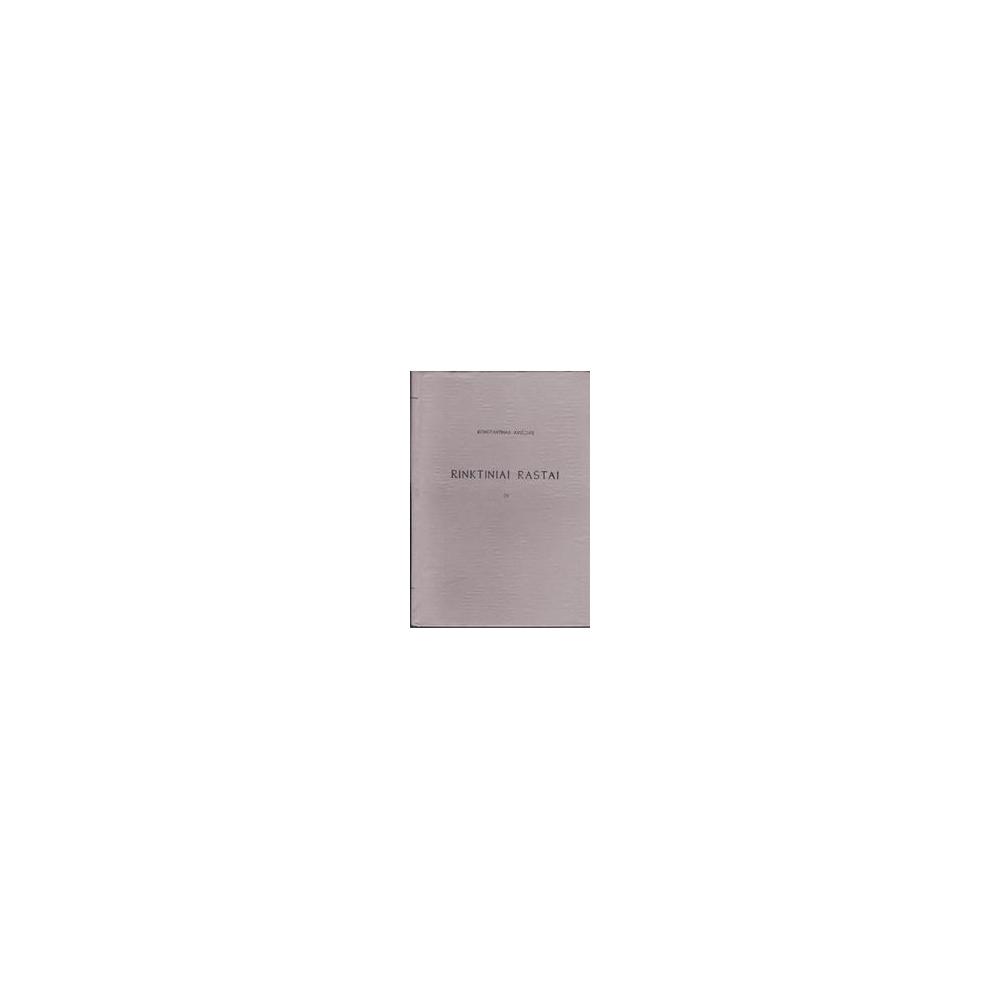 Rinktiniai raštai (4 tomas)/ Avižonis K.