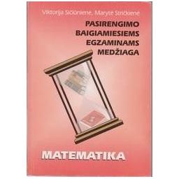 Matematika/ Sičiunienė V., Stričkienė M.