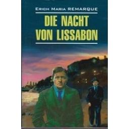 Die Nacht von Lissabon/ E. M. Remarque