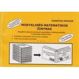 Mokyklinės matematikos žinynas/ Mockus V.