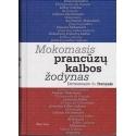 Mokomasis prancūzų kalbos žodynas