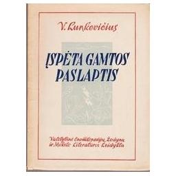Įspėta gamtos paslaptis/ Lunkevičius V. V.