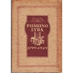 Puškino lyra. 1799-1949/ Churginas A.