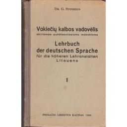 VOKIEČIŲ KALBOS VADOVĖLIS I/ Studerus G.