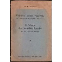 Vokiečių kalbos vadovėlis (skiriamas mokytojams leidinys)/ Studerus G.
